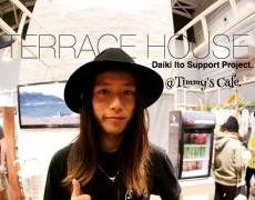 ☆TERRACE HOUSE 伊藤大輝!