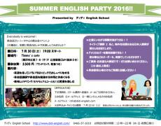 ☆SUMMER ENGLISH PARTY in Timmy's Cafe.