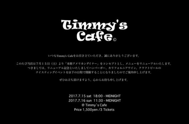 スクリーンショット 2017-07-04 12.58.57
